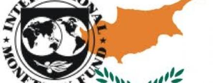 ΜΝΗΜΟΝΙΟ ΚΥΠΡΟΣ ΔΙΕΘΝΕΣ ΝΟΜΙΣΜΑΤΙΚΟ ΤΑΜΕΙΟ ΜΕΡΚΕΛ ΧΡΙΣΤΟΦΙΑΣ