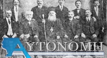 ΒΟΡΕΙΟΣ_ΗΠΕΙΡΟΣ