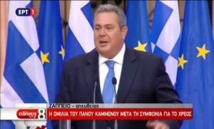 """Ομιλία Πάνου Καμμένου στο Ζάππειο """"Αλέξη, Αντέξαμε, αντέχουμε και θα νικήσουμε τους νταβατζήδες"""""""